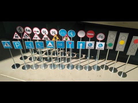 Знаки дорожного движения для детей своими руками