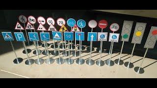 дорожные знаки своими руками для детей