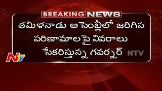 Governor Vidyasagar Rao Reacts on TN Assembly Situations || Tamil Nadu || NTV