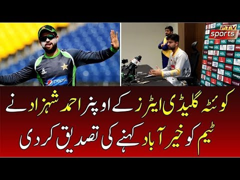 Ahmed Shahzad Confirmed Alvidha To Quetta Gladiator's Team !! PTV SPORTS