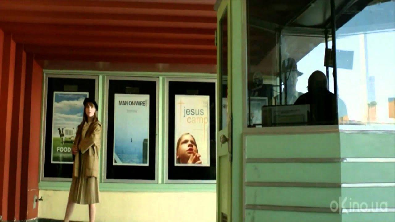 Боже, благослови Америку! / русский трейлер, 2012