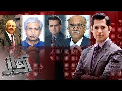 Awaz - SAMAA TV - 24 Aug 2017