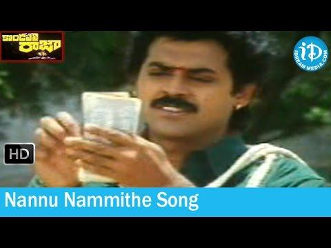 Kondapalli Raja Movie Songs - Nannu Nammithe Song - Venkatesh - Nagma - Suman