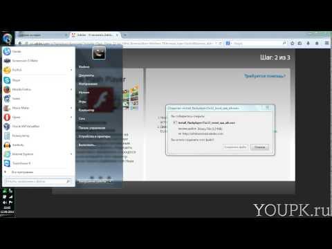 Как обновить adobe flash player на яндекс браузере - 6