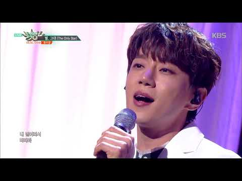 뮤직뱅크 Music Bank - 별, 그대(The Only Star) - 황치열 (The Only Star - Chiyeul Hwang).20180427
