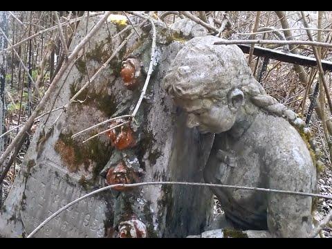 Заброшенные могилы (Cemetery