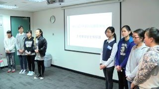 豐隆保險 - 入圍作品 (高級組):Team 270 香港真