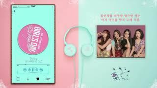 [PLAYLIST] 롤린처럼 역주행 했으면 하는 여자 아이돌 띵곡 노래 모음 | 중독성 강한 걸그룹 노래 모…