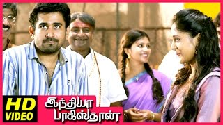 India Pakistan Tamil Movie | Climax Scene | Vijay Antony & Sushma Raj got married | End credits