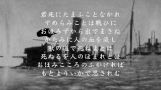 與謝野晶子(1878-1942年),日本著名女詩人和歌人,於1904年日俄戰爭期間...