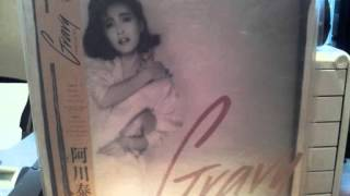 Yasuko Agawa - L.A. Night