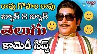 Rao Gopal Rao Back 2 Back Comedy Scenes || Telugu Latest Comedy Scenes || Volga Videos