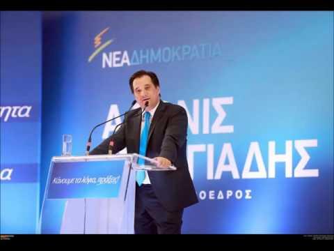 Ο Άδωνις Γεωργιάδης στο  M-WORD Radio 19-12-2015