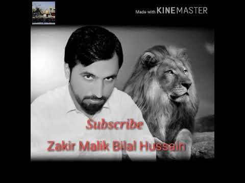 Pashto Saz Matam | Zakir Malik Bilal