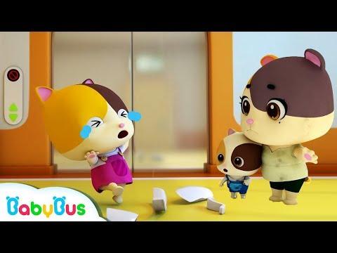 Keluarga Timi & Mimi | Lagu Gempa Bumi | Lagu Anak-anak | Bahasa Indonesia | BabyBus