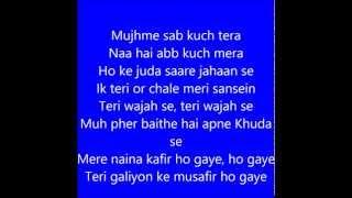 Mere Naina Kafir Ho Gaye Lyrics – Dolly Ki Doli