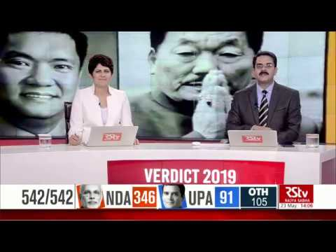 Counting Day Coverage | Time: 2pm - 3pm | Lok Sabha Polls 2019