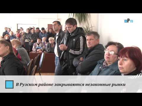 знакомства в рузском районе