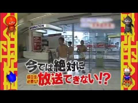吉本超合金 DVD オモシロリマス...
