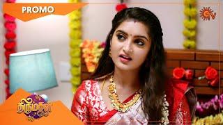 Thirumagal - Promo | 01 March 2021 | Sun TV Serial | Tamil Serial