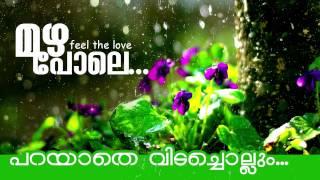 Parayathe Vidachollum.. | New Malayalam Album Song | Mazha Pole [ 2015 ]