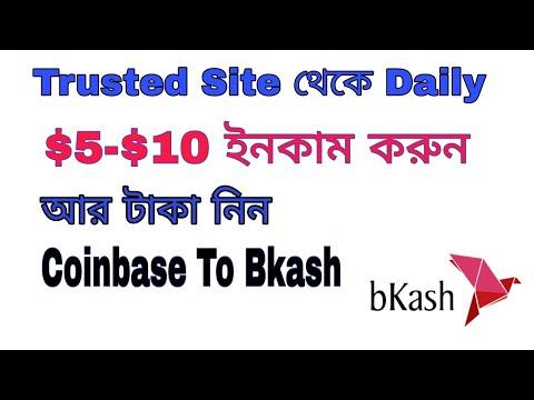 Beast trusted Earning site tekey daily    (5$-10$) bangla tutorial