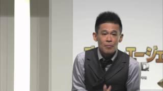 映画宣伝部長に就任した柳沢慎吾さんとオリエンタルラジオ藤森慎吾さん...
