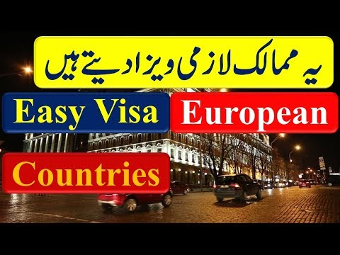 Easiest Schengen Visa Countries in Europe Which Issue Easy Visa. Latest Visa Information.