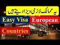 Easiest Schengen Visa Countries In Europe Which Issue Easy Visa Latest Visa Information mp3