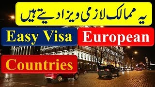 Easiest Schengen Visa Countries in Europe Which Issue Easy Visa.