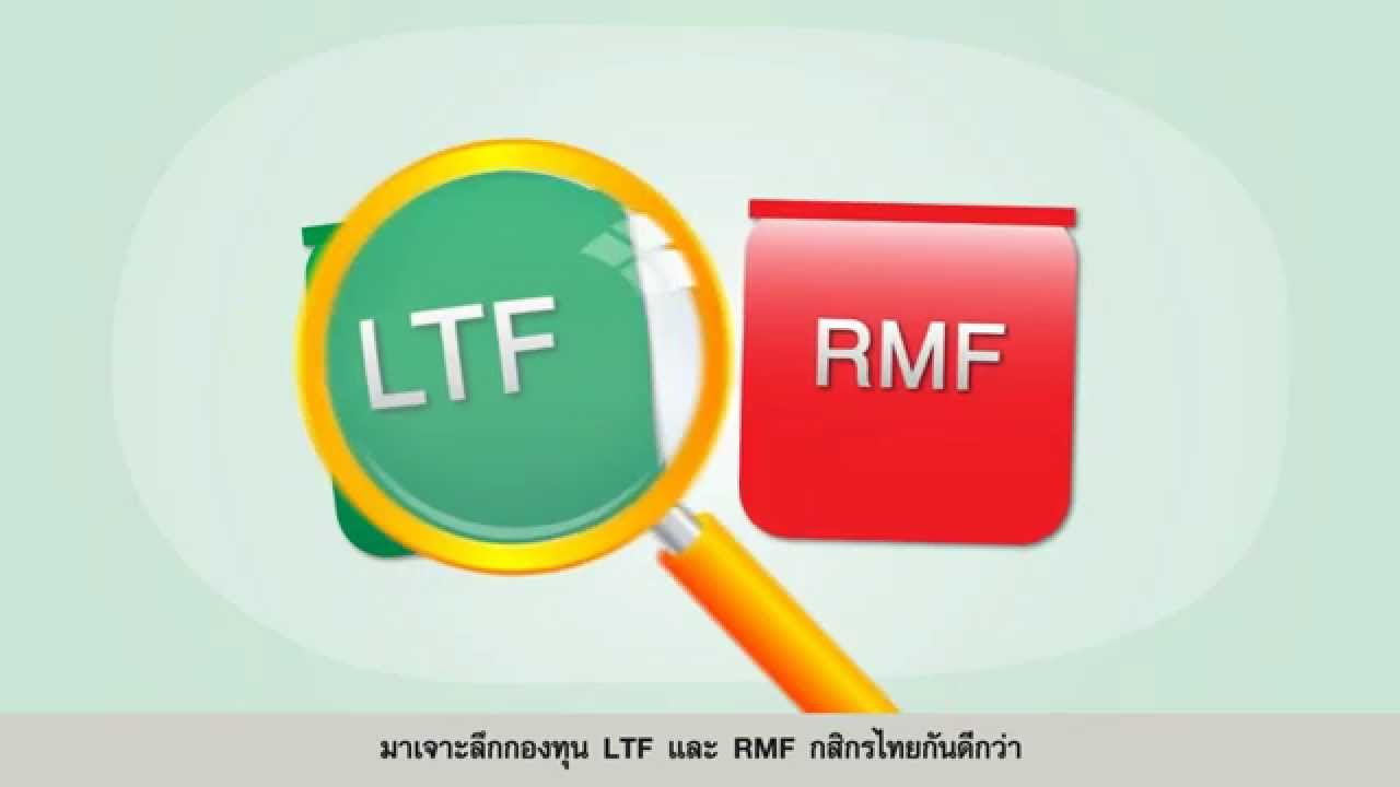 ltf analysis A similar trend in ltf protein expression was observed by western blot analysis  furthermore, the present study demonstrated that the.