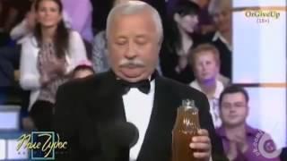 50 оттенков Якубовича
