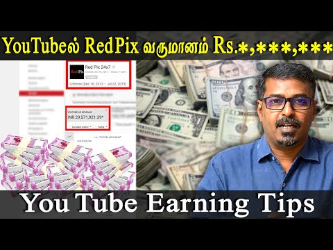 Red pix youtube earnings revealed and how to earn MORE from youtube tamil