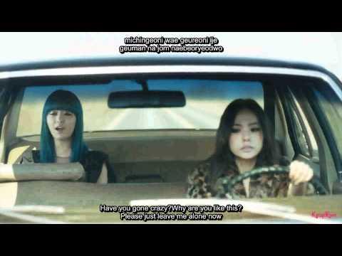 Song Ji Eun (Secret) ft. Bang Yong Guk - Going Crazy MV Rom & Eng Sub Lyrics