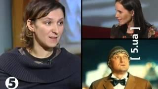КІНО з Яніною Соколовою - ОЛЕСЯ ЖЕЛЕЗНЯК * 30.09.2012