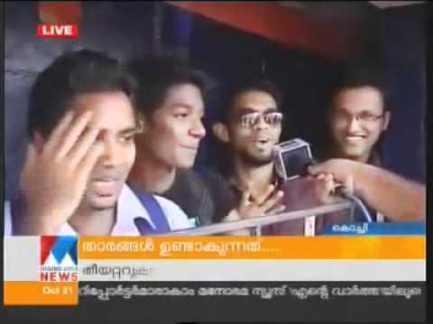 krishnanum radhayum first day report santhosh pandit new film report