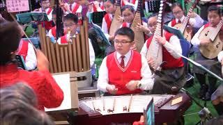 Publication Date: 2018-02-10 | Video Title: 中樂表演 滬江小學 2018 02 10 1500 太古城中