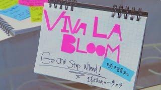 Viva La Bloom - M...
