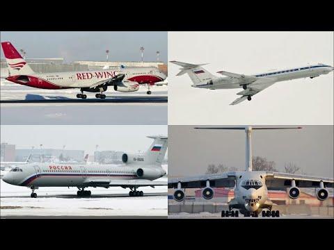 Аэропорт Внуково - Такое больше не увидишь!