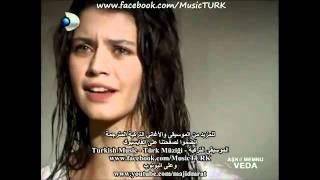 bir gunah gibi أغنية مسلسل العشق الممنوع مترجم