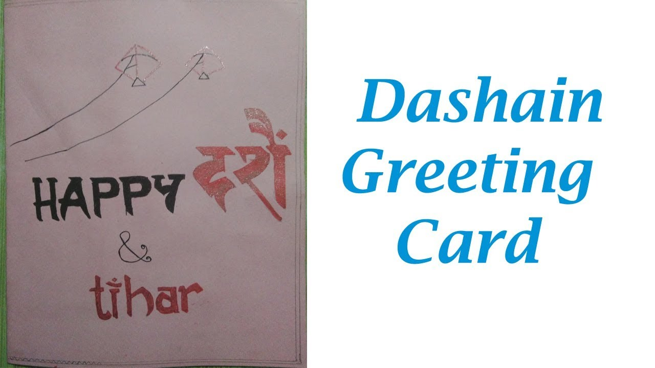 How to make dashain and tihar gretting card happy dashain how to make dashain and tihar gretting card happy dashain greeting cards m4hsunfo