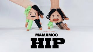 손가락춤) 마마무 - HIP 안무 /Finger dance) MAMAMOO - HIP dance cover