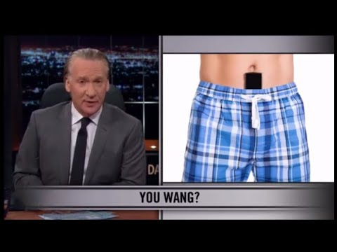 Real Time with Bill Maher: Unlock Samsung Smart phone by Penis??? (sum up on 7.25.2017)