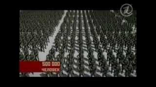 Великая война. Битва за Москву. Часть 3