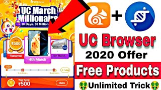 Free Mobile Phone Uc Browser 2020 Offer || Free Shopping App || Free shopping kaise kare