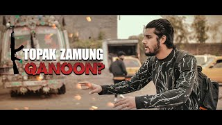 Download Topak Zamung Qanoon? Our Vines | Rakx Production