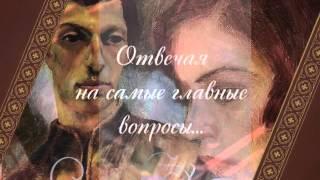 Литературный код русской души