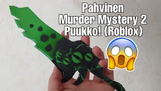 How to make cardboard Murder Mystery knife! (ROBLOX tutorial)