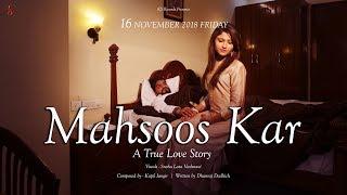 Mahsoos Kar | Teaser | Sneha Lata | Kapil Jangir | Dhanraj Dadhich | KS Originals