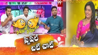 Sudigali Sudheer Controversy